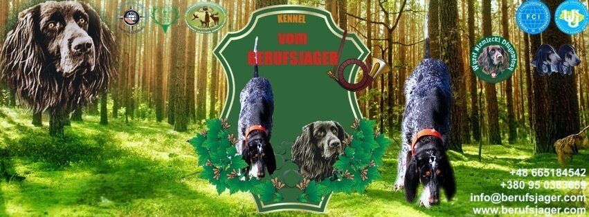 VOM BERUFSJAGER - Breeding centres logo – WORLDPETNET #13